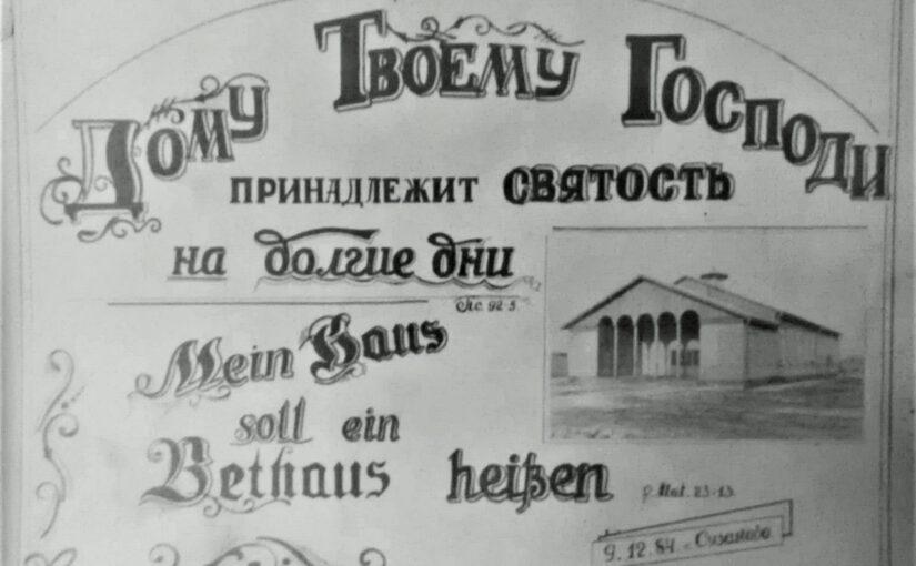 Bethaus Einweihung vor 36 Jahren